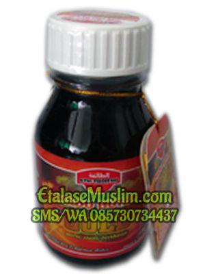 Madu Hutan New Gold 290 ml Ath-Thoifah